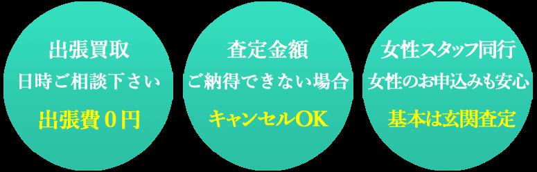 CD・DVD・ブルーレイ・古本出張買取仙台高価買取