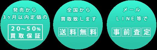 新潮社月刊シリーズ買取価格表